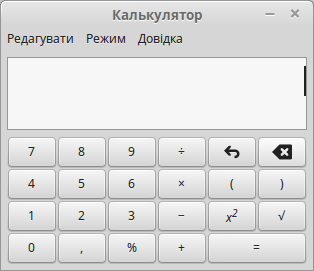 znimok_ekrana_z_20150622_16_42_04.png