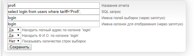 sql_example.PNG
