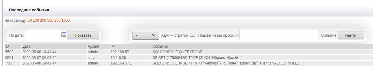 Screenshot_20200508_Ubilling.png